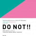 池袋シアターグリーンpresents 東京オフブロードウェイ翠組 midori-gumi × Pink Drunk ミュージカル 『DO NOT!!』